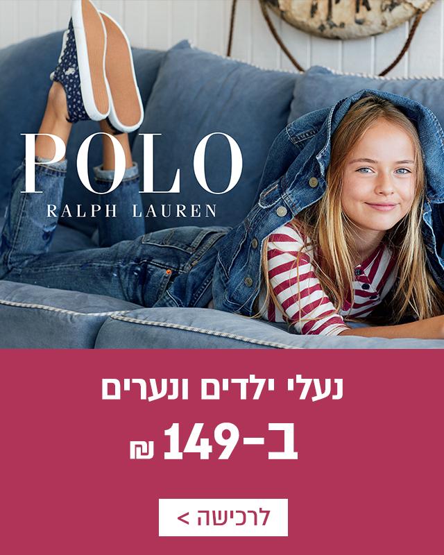polo_banner_mobile149